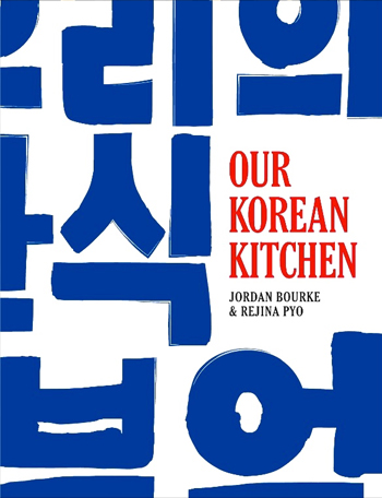 Our Korean Kitchen