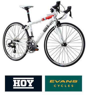 Competition Win A Free Chris Hoy Children S Bike To Celebrate The